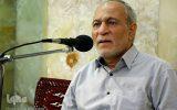 برگزاری جلسات نظام تربیت قرآنی
