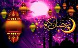 حدیث روز دوازدهم ماه مبارک رمضان