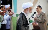 برگزاری نماز عید فطر در بوستان شهدای گمنام ابوذر