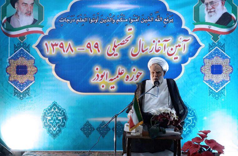 تصاویر/ آیین افتتاحیه سال تحصیلی مدرسه علمیه ابوذر تهران