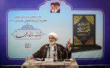 نوآوریهای فقهی در جهاد اسلامی