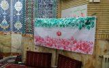 هدیه بنر نونهالان پیش دبستانی گل های ابوذربه مسجد جامع ابوذر