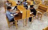 قوانین و ساعت کار کتابخانه مسجد جامع ابوذر