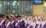 اجرای سرود نوآموزان پیش دبستانی گل های ابوذر