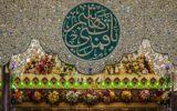 دو ویژگی مهم حضرت اباالفضل العباس علیهالسلام