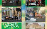 کاروان توسل به امام زمان (عج) در شب نیمه شعبان به یاد چهار هزار شهید دارالشهدای تهران