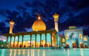 روز بزرگداشت حضرت احمد بن موسی شاهچراغ ( علیه السلام ) گرامی باد