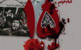 قیام خونین ۱۵ خرداد سال ۱۳۴۲ گرامی باد