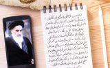 علل و شرایط صلح امام حسن از دیدگاه امام خمینی(ره)