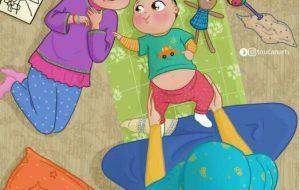 مهد کودک مجازی مجموعه ی گل های ابوذر
