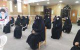 همایش فرهنگی بانوان عاشورایی  ویژه مددجویان مرکز نیکوکاری ابوذر