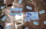 توزیع کارت هدیه پانصدهزار ریالی بین نیازمندان تحت پوشش مرکز نیکوکاری ابوذر به مناسبت هفته دفاع مقدس
