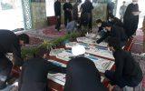 مراسم غبار روبی و عطر افشانی مزاز پنج شهید گمنام دارالشهدای تهران همزمان با هفته دفاع مقدس