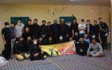 تصاویر /مراسم غبارروبی مزار شهدای کهف الشهدای تهران توسط بسیجیان پایگاه مقاومت بسیج ابوذر