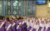 باز نشر اجرای گروه سرود نوآموزان پیش دبستانی مسجد جامع ابوذر