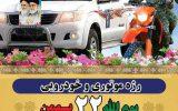 یوم الله ۲۲ بهمن مبارک باد