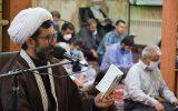 تصاویر /مراسم پرفیض دعای عرفه امام حسین علیه السلام
