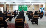 برگزاری جشن عید غدیر ویژه مددجویان