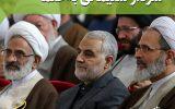 بخشی از وصیتنامه #شهید_سردار_سلیمانی به علما