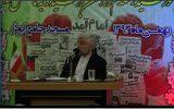 کلیپ سخنرانی دکتر جلیلی در مسجد جامع ابوذر تهران