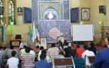 جشن بزرگ #حنابندان به مناسبت سعید غدیر خم به روایت تصویر